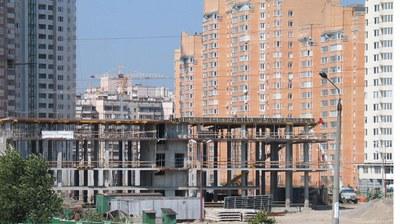 Centro Comercial Materik, Kiev, Ucrania